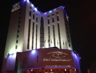 Makkah Grand Coral Hotel & Apartment