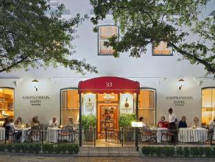 /ar-ae/coopmanhuijs-boutique-hotel-and-spa/hotel/stellenbosch-za.html?asq=jGXBHFvRg5Z51Emf%2fbXG4w%3d%3d
