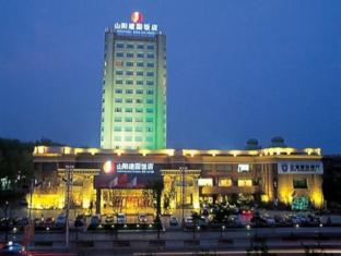 /da-dk/jiaozuo-shanyang-jianguo-hotel/hotel/jiaozuo-cn.html?asq=jGXBHFvRg5Z51Emf%2fbXG4w%3d%3d