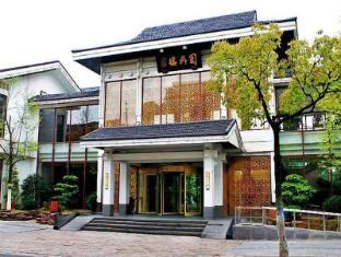 Suzhou Grand Garden hotel