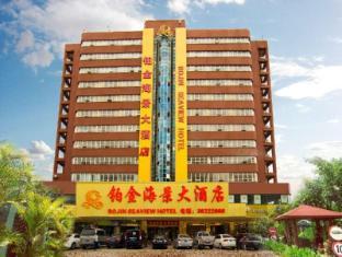 Bo Jin Sea View Hotel