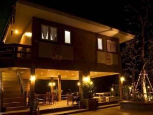 Baan Imoun Hotel