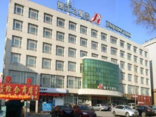 /de-de/jinjiang-inn-railway-station/hotel/changchun-cn.html?asq=jGXBHFvRg5Z51Emf%2fbXG4w%3d%3d