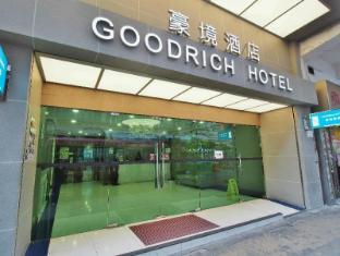 Goodrich Hotel