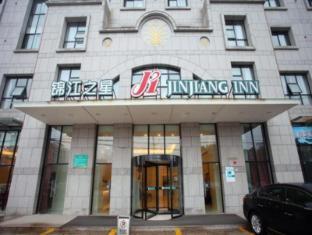 /cs-cz/jinjiang-inn-wuxi-new-district-meicun/hotel/wuxi-cn.html?asq=jGXBHFvRg5Z51Emf%2fbXG4w%3d%3d