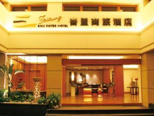 Taitung Bali Suites Hotel