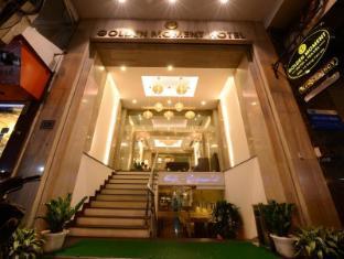 /sv-se/hanoi-golden-moment-hotel/hotel/hanoi-vn.html?asq=jGXBHFvRg5Z51Emf%2fbXG4w%3d%3d
