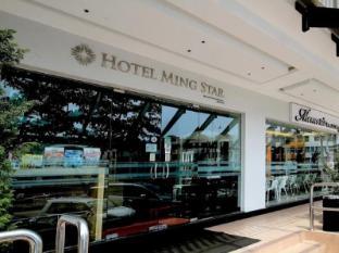 /de-de/ming-star-hotel/hotel/kuala-terengganu-my.html?asq=jGXBHFvRg5Z51Emf%2fbXG4w%3d%3d
