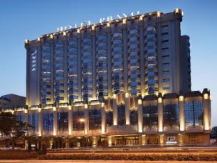 Hotel Pravo All Suites @ North Bund