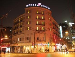 Jinjiang Inn Henglong Plaza