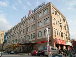 Jinjiang Inn Shanghai International Tourism and Resorts Zone Chuansha East Huaxia Road Branch