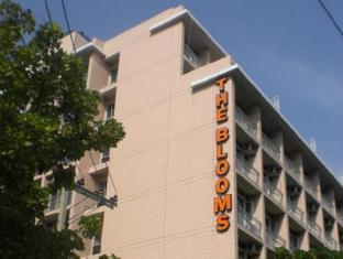 โรงแรมเดอะบลูมส์ เรสซิเด้นซ์