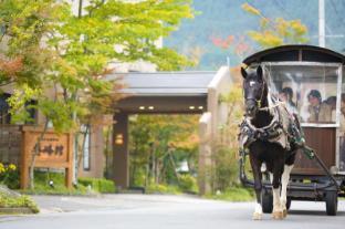 /de-de/yufuin-hotel-shuhokan/hotel/yufu-jp.html?asq=jGXBHFvRg5Z51Emf%2fbXG4w%3d%3d