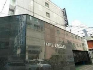 호텔 첼로