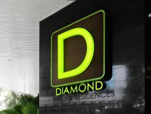 /ro-ro/diamond-suites-residences/hotel/cebu-ph.html?asq=jGXBHFvRg5Z51Emf%2fbXG4w%3d%3d