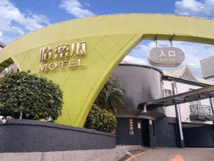 /zh-tw/hami-melon-motel/hotel/taoyuan-tw.html?asq=jGXBHFvRg5Z51Emf%2fbXG4w%3d%3d
