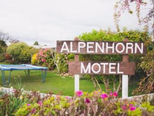 /es-es/alpenhorn-motel/hotel/te-anau-nz.html?asq=jGXBHFvRg5Z51Emf%2fbXG4w%3d%3d