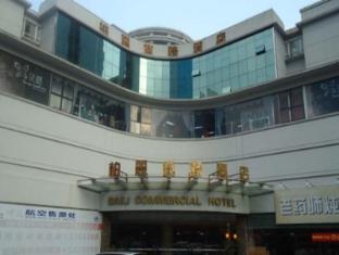 /ar-ae/baili-hotel-zhuhai/hotel/zhuhai-cn.html?asq=jGXBHFvRg5Z51Emf%2fbXG4w%3d%3d