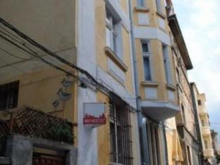 /en-sg/art-hostel-and-b-b/hotel/sofia-bg.html?asq=jGXBHFvRg5Z51Emf%2fbXG4w%3d%3d