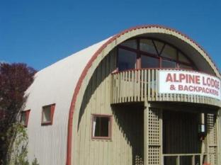 /bg-bg/alpine-motel-backpackers/hotel/ohakune-nz.html?asq=jGXBHFvRg5Z51Emf%2fbXG4w%3d%3d