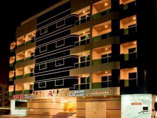 아스파 호텔 아파트먼트