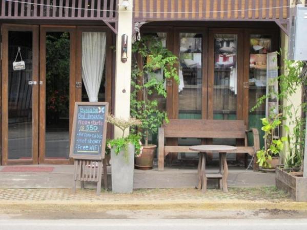 Bussaba Bed Chiang Mai Chiang Mai