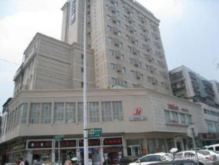 Jinjiang Inn Changsha Wuyi Square