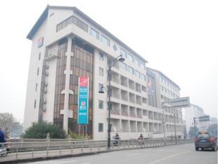 /da-dk/jinjiang-inn-central-shaoxing-shengli-rd/hotel/shaoxing-cn.html?asq=jGXBHFvRg5Z51Emf%2fbXG4w%3d%3d