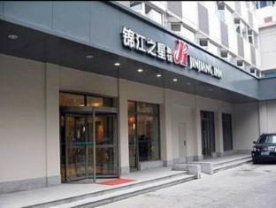 /bg-bg/jinjiang-inn-nantong-renmin-rd-c/hotel/nantong-cn.html?asq=jGXBHFvRg5Z51Emf%2fbXG4w%3d%3d