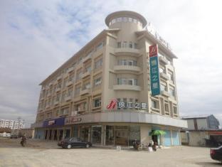 /cs-cz/jinjiang-inn-putian-coach-station/hotel/putian-cn.html?asq=jGXBHFvRg5Z51Emf%2fbXG4w%3d%3d