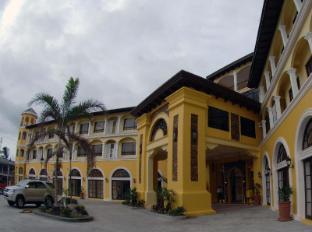 /da-dk/planta-centro-bacolod-hotel-residences/hotel/bacolod-negros-occidental-ph.html?asq=jGXBHFvRg5Z51Emf%2fbXG4w%3d%3d