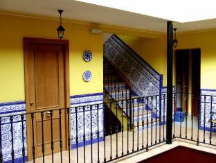 /ar-ae/pension-macarena/hotel/seville-es.html?asq=jGXBHFvRg5Z51Emf%2fbXG4w%3d%3d