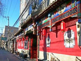 Beijing Saga Youth Hostels
