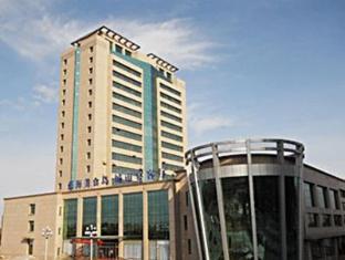/ca-es/dongying-blue-horizon-hotel-guangrao/hotel/dongying-cn.html?asq=jGXBHFvRg5Z51Emf%2fbXG4w%3d%3d