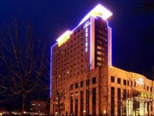 /ar-ae/jinan-blue-horizon-hotel-shizhong/hotel/jinan-cn.html?asq=jGXBHFvRg5Z51Emf%2fbXG4w%3d%3d