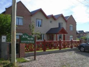 /ar-ae/alto-verde-hosteria/hotel/el-calafate-ar.html?asq=jGXBHFvRg5Z51Emf%2fbXG4w%3d%3d