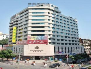 /da-dk/lee-garden-inn/hotel/shenzhen-cn.html?asq=jGXBHFvRg5Z51Emf%2fbXG4w%3d%3d