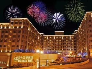 /de-de/e-da-skylark-hotel/hotel/kaohsiung-tw.html?asq=jGXBHFvRg5Z51Emf%2fbXG4w%3d%3d