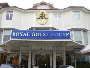 /de-de/royal-guest-house-kota-bharu/hotel/kota-bharu-my.html?asq=jGXBHFvRg5Z51Emf%2fbXG4w%3d%3d
