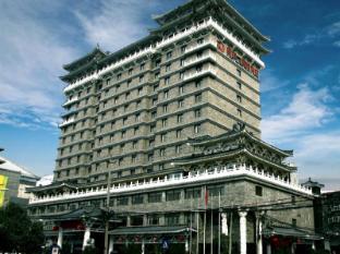 Xian Yanta International Hotel