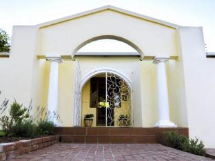 /ar-ae/arum-place-guest-house/hotel/johannesburg-za.html?asq=jGXBHFvRg5Z51Emf%2fbXG4w%3d%3d