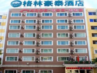/nb-no/greentree-inn-harbin-industry-college/hotel/harbin-cn.html?asq=jGXBHFvRg5Z51Emf%2fbXG4w%3d%3d