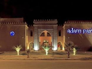 /es-es/adam-park-marrakech-hotel-spa/hotel/marrakech-ma.html?asq=jGXBHFvRg5Z51Emf%2fbXG4w%3d%3d