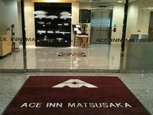 /cs-cz/ace-inn-matsusaka/hotel/mie-jp.html?asq=jGXBHFvRg5Z51Emf%2fbXG4w%3d%3d
