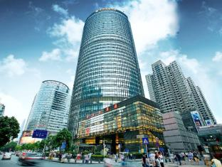 /da-dk/huaqiang-plaza-hotel/hotel/shenzhen-cn.html?asq=jGXBHFvRg5Z51Emf%2fbXG4w%3d%3d
