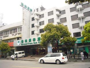 GreenTree Inn Shanghai Hongqiao Airport II