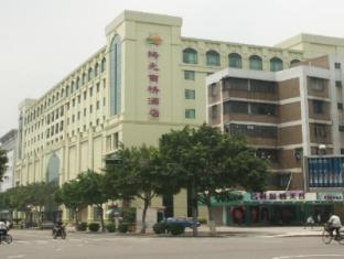 /de-de/sunshine-business-hotel/hotel/zhongshan-cn.html?asq=jGXBHFvRg5Z51Emf%2fbXG4w%3d%3d