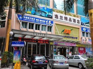 /de-de/yilan-hotel/hotel/zhongshan-cn.html?asq=jGXBHFvRg5Z51Emf%2fbXG4w%3d%3d