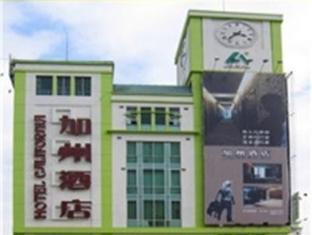 /de-de/hotel-california/hotel/zhongshan-cn.html?asq=jGXBHFvRg5Z51Emf%2fbXG4w%3d%3d