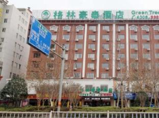 /da-dk/greentree-inn-jiangxi-jiujiang-railway-station-front-hongxiang-business-hotel/hotel/jiujiang-cn.html?asq=jGXBHFvRg5Z51Emf%2fbXG4w%3d%3d